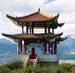 Çin Turları